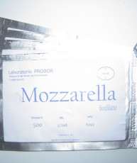 Закваска для сыра Моцарелла
